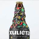 Xiulieta. Un proyecto de Br, ing e Identidad, Packaging, Naming y Diseño de logotipos de Fernando Ambordt - 11.10.2020