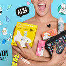 Siwon Mencare. Um projeto de Ilustração, Br, ing e Identidade, Design gráfico, Packaging e Ilustração vetorial de Jaime Hayde - 17.11.2020