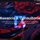 Luiferbro Sitio Web Branding - Marketing - Digital.. Um projeto de 3D, Web design e Desenvolvimento Web de Luis Fernando Granizo Suárez - 20.02.2021