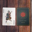 Japanese Smoke Monkey 🇯🇵🐒 Playing Cards ♥️♠️♦️♣️. Um projeto de Design, Ilustração, Design gráfico, Packaging, Ilustração vetorial, Desenho a lápis, Desenho, Ilustração digital, Ilustração de retrato, Desenho artístico, Desenho digital e Ilustração com tinta de Emi Renzi - 10.04.2021