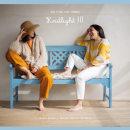 KNITLIGHT III. Un proyecto de Diseño, Diseño de vestuario y Artesanía de Carmen García de Mora - 18.06.2021