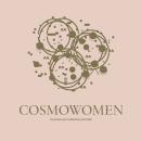 Cosmowomen Catalogue. Um projeto de Arquitetura, Escrita e Educação de Izaskun Chinchilla Moreno - 31.08.2021