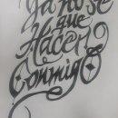 Mi Proyecto del curso: Caligrafía y lettering para manos inquietas. Um projeto de Caligrafia, Arte urbana, Lettering, H e lettering de Paul Rios - 27.09.2021