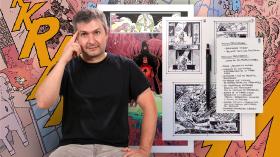 Capturando historias en cómics de fantasía. Un curso de Ilustración de Gabriel Rodríguez