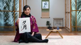 Shodo: Einführung zur japanischen Kalligrafie. A Kalligrafie und Typografie course by RIE TAKEDA