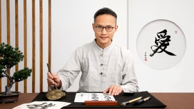 Einführung in die chinesische Kalligrafie. A Kalligrafie und Typografie course by Thomas Lam