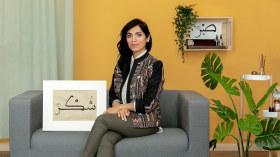 Einführung in die arabische Kalligrafie: Die Maghrebinische Schrift. A Kalligrafie und Typografie course by Maaida Noor