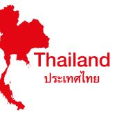 Thailand Magazine. A Art Direction, Editorial Design, and Photograph project by José Manuel Fuentes Muñoz - 03.14.2016
