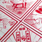 Japan Pack. Recetas japonesas ilustradas by Dzeko. Un proyecto de Ilustración, Diseño editorial, Diseño gráfico e Ilustración vectorial de La Granja Estudio Editorial - 07.06.2018