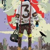This city is hell (Burūman series) . Un proyecto de Diseño de personajes e Ilustración de I P LOBATO - 10.06.2018