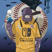 Baseball player (Burūman series). Un proyecto de Ilustración de I P LOBATO - 25.07.2018