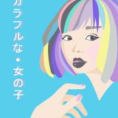 Colorful Girl. Um projeto de Ilustração digital de Nicole Mérito - 06.07.2019