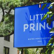 Little Prince. A Br, ing und Identität und Kunstleitung project by Menta Branding - 01.09.2019
