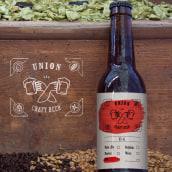 Cerveza artesana UCB. Un proyecto de Br, ing e Identidad, Diseño gráfico y Packaging de Nagore Lejarza - 09.03.2020