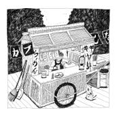 Publicación para pop-up Winters. Um projeto de Design, Ilustração, Publicidade, Desenho e Ilustração com tinta de Lucía Coz - 15.10.2018