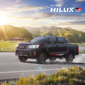 Matte painting-Toyota Hilux GR-S. A Design, Illustration, Post-production, Photo retouching, and Photographic Composition project by David Vega Palacios - 09.02.2020