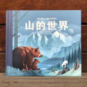 Mountains of the World. Um projeto de Ilustração, Ilustração digital e Ilustração infantil de Dieter Braun - 12.06.2018