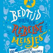 Good night Stories for Rebel Girls 100 Dutch women. Un proyecto de Ilustración infantil de Sarah van Dongen - 08.03.2021