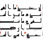 My project in Arabic Calligraphy: Learn Kufic Script course. A Calligraph, Brush painting, and Brush pen calligraph project by Joanna Zakrzewska - 06.24.2021