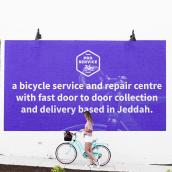 Proservice - a bike repair service in Saudi Arabia. A Web Design, Logo Design, Br, ing & Identit project by Marily Franco - 02.01.2020