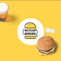 Branding de la marca Big plan burger. Um projeto de Br e ing e Identidade de Julio R. Vokhmianin - 10.04.2018