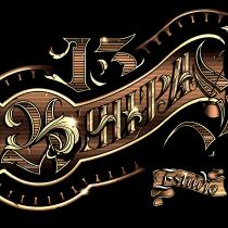 13 Agujas estudio . Un proyecto de Caligrafía de Johnny Ibañez - 22.01.2019