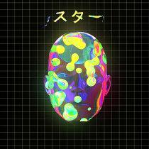Mi Proyecto del curso: Animación psicodélica con Photoshop y After Effects. A Design project by Nati Natilla LS - 30.12.2020