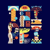 Taipéi: Lettering digital ilustrado. Un proyecto de Diseño, Ilustración, Motion Graphics, Animación, Diseño gráfico, Lettering, Ilustración vectorial, Animación 2D, Ilustración digital y Lettering digital de Pau Juárez León - 26.01.2021