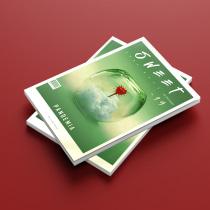 Mi Proyecto del curso: Diseño y construcción de una revista. Un proyecto de Diseño editorial, Diseño gráfico, Diseño de la información y Comunicación de Irene Vieito - 17.07.2021
