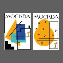 My project in Visual Identity Design: Clean and Simple Geometry course. Um projeto de Direção de arte, Br, ing e Identidade e Design gráfico de Elina - 25.10.2021