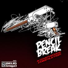 pencilbreak the book. A Design & Illustration project by devoner gonzalez - 04.15.2010