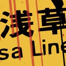 graphic design. Un proyecto de Diseño de change is happening - 13.05.2010