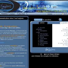 COMTOUJOURS. Un proyecto de Diseño, Motion Graphics, Desarrollo de software y UI / UX de olivier DAURAT - 26.08.2011