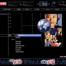 IGE+XAO. Un proyecto de Diseño, Desarrollo de software, UI / UX e Informática de olivier DAURAT - 26.08.2011