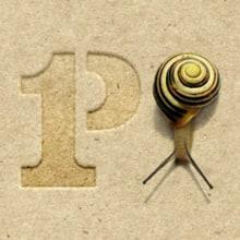 un pe. Un proyecto de Diseño y Publicidad de Javier Gutiérrez - 24.11.2013