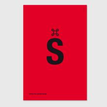 CMD S. Un proyecto de Diseño gráfico de Bisgràfic - 09.06.2014