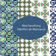 Pattern inspirado en el pabellón de Marruecos (Sevilla). A Design, Illustration und Mode project by Rosa Brualla - 25.08.2014