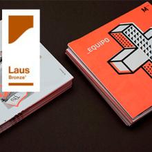 CAMPAÑA MÁS MÁSTER - Máster en Diseño e Ilustración (4ª Edición). A Kunstleitung, Designverwaltung und Grafikdesign project by Albert Gómez Belmonte - 02.02.2016