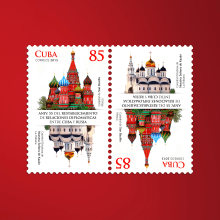 Tête-bêche. 55 Aniv. del restablecimiento de relaciones entre Cuba y Rusia. Sello postal. Un proyecto de Diseño gráfico e Ilustración de Roberto Roiz - 09.05.2015