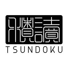 Logo Colección Tsundoku. Un proyecto de Diseño, Br, ing e Identidad y Lettering de Juan Orjuela Venegas - 20.07.2017