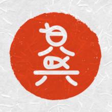 ESCUELA DE SUSHI · Brand Identity Design. Un proyecto de Diseño, Ilustración, Dirección de arte, Br, ing e Identidad, Diseño gráfico e Ilustración vectorial de Mapy D.H. - 10.07.2017
