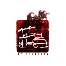 Apisonadora Movies. A Br, ing und Identität und Grafikdesign project by Pedro Pérez Mendoza - 03.09.2017