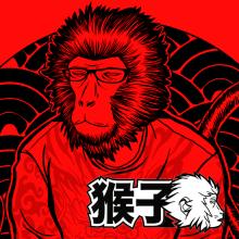 Sun Wukong  . Un proyecto de Diseño de personajes e Ilustración de Leon de la Cruz - 24.10.2017