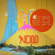Tokyo Now - NHK. A Animation und Stop Motion project by Javier Lourenço - 13.02.2018