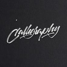 Experimentos con el tiralíneas . A Grafikdesign, Kalligrafie und Lettering project by Daniel Hosoya - 02.10.2017