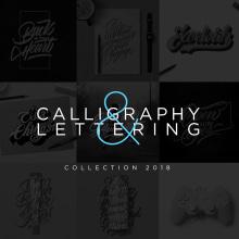 Lettering & Caligrafía 2018. A Design, Kalligrafie und Lettering project by Daniel Hosoya - 20.01.2019