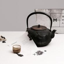 Onomura. Um projeto de Br, ing e Identidade e Fotografia do produto de Latente Studio - 06.08.2019