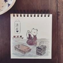 Inktober. Un projet de Illustration de Flor Kaneshiro - 01.10.2019