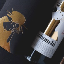 Nihonshi. Um projeto de Ilustração, Br, ing e Identidade, Packaging e Ilustração vetorial de Monotypo Studio - 02.02.2020