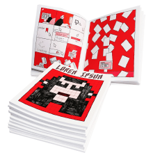 Lorem Ipsum. A Illustration, Writing, and Comic project by Sandra Freijo Serrano - 05.20.2019